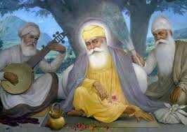 Japu Guru Nanak Dev Ji